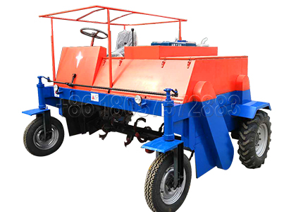 Moving Compost Turner for Small Scale Pig Manure Management Plant
