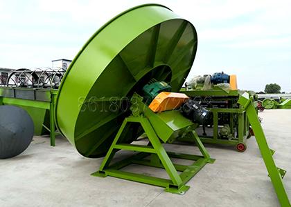 Pan Pelletizer for Granulating Compound Fertilizer