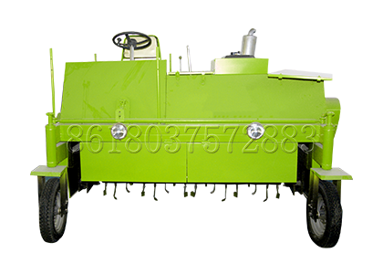 Small Moving Compost Turner for Sale
