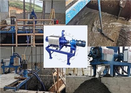 Working Process of Dewatering Screw Press Machine