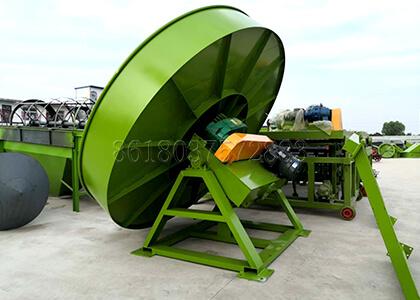 Disk Pelletizer for Large Scale Granulation Line