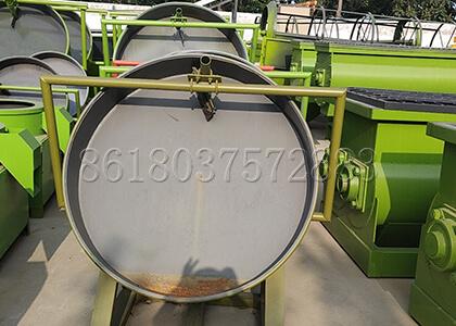 Medium-Sized Pan Granulator Machine in SX