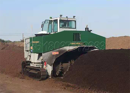 Windrow Composting Equipment for Commercial Fertilizer Plant