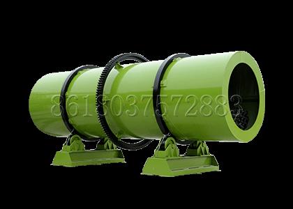 Coating Machine for Fertilizer Production Line
