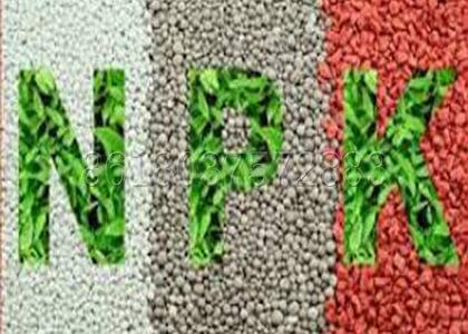 NPK Fertilizer Produced Compound Fertilizer Plants