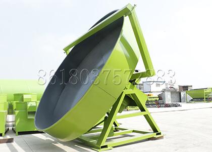 Pan Granulator Machine for NPK Granulating Line