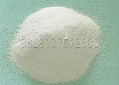 Powdery Monoammonium Phosphate as Raw Material of NPK Fertilizer Production