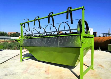 Rotary Drum Organic Fertilizer Screening Machine