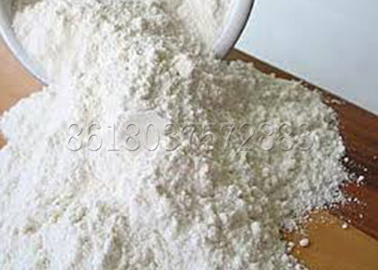 Urea Powder for Making NPK Fertilizer